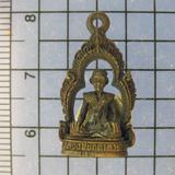 4255 รูปหลัอหลวงปู่บุดดา ถาวโร รุ่น ซุ้มระฆังทอง สวย จ.สิงห์