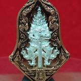 #เหรียญท้าวเวสสุวรรณ พุทธศิลป์# #พระอาจารย์อิฏฐ์ วัดจุฬามณี# ~เนื้อชนวนชาตินทองแดงองค์กะหลั่ยเงิน 1,900._vาn
