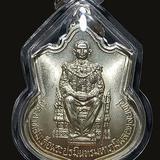 เหรียญในหลวง ร.9 นั่งบัลลังก์ ปี39
