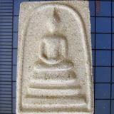4568 สมเด็จพระพุทธปรางค์ วัดอรุณราชวราราม ปี 2533 กทม.