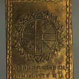 เหรียญ หลวงพ่อสด ยันต์ดวง เนื้อทองแดง  j115