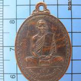 1451 เหรียญรุ่นแรกหลวงพ่อดี วัดหนองจอก ปี 2529 อายุครบ 5 รอบ