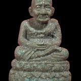 เนื้อว่านหลวงปู่ทวดรุ่นทองพันชั่ง อาจารย์นอง วัดทรายขาว ปัตตานี ปี2541