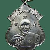 เหรียญฉลองสมณศักดิ์ รุ่นแรก หลวงปู่ทิม วัดละหารไร่ ปี 2508 บล็อคเสริม