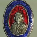 เหรียญ หลวงพ่อดิ่ง เนื้อเงิน  j118