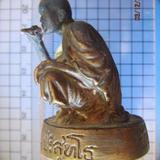 4981 พระบูชา หลวงพ่อคูณ วัดบ้านไร่ นั่งยอง หน้าตัก 3.5 ซม.นค รูปที่ 3