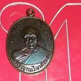 เหรียญหลวงพ่อแดง วัดเขาบันไดอิฐ