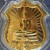 4121 เหรียญอาร์มหลวงพ่อโสธร รุ่นตั้งกองทุนภิกษุสงฆ์-สามเณร ว