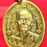 เหรียญ พระครูบริหารคุณวัตร (ชม สิรินธโร) วัดใหม่อ มตรส บางขุนพรหม ปี39