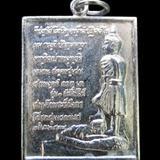 เหรียญพระพุทธเจ้า28พระองค์ รุ่นดับไฟใต้ วัดสนามจันทร์ ฉะเชิงเทรา