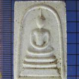 3393 พระสมเด็จรุ่นอนุสรณ์ 100 ปี วัดพิกุลทอง หลวงพ่อแพ เขมัง