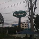 Land for House closed Private Forest WITHIN ROYAL GOLF AND C