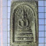 4323 พระสมเด็จปรกโพธิ์หลวงพ่อทองอยู่ วัดใหม่หนองพะอง สมุทรสา