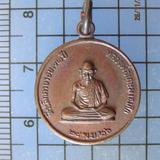 4967 เหรียญกลมเล็ก หลวงพ่อเกษม สุสานไตรลักษณ์ ปี 2526 จ.ลำปา