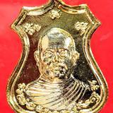 เหรียญ พ่อท่านบุญรอด วัดประดู่พัฒนาราม ปี26 กะหลั่ยทอง