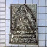 4720 เหรียญหล่อหลวงปู่ นิล วัดครบุรี ฉลองอายุครบ 90 ปี ปี253
