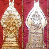01097เหรียญพระพุทธนิรันตราย รุ่นเสด็จพระราชดำเนิน ปี2518