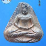 816 พระโพธิจักรหลวงพ่อลี วัดอโศการาม พิมพ์5เหลี่ยม จ.สมุทรปร