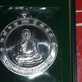 เหรียญจิ๊กโก๋ปากน้ำโพ หลวงพ่อพัฒน์ วัดห้วยด้วน เนื้อเงิน
