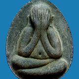 พระปิดตาจัมโบ้ 1 เนื้อผงใบลาน หลวงปู่โต๊ะ วัดประดู่ฉิมพลี ปี 2520...สวยๆ