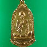 5700 เหรียญหลวงพ่อผาง วัดอุดมคงคาคีรีเขตต์ ปี 2520 จ.ขอนแก่น ออกวัดประชาคมาราม