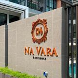 ให้เช่า คอนโด ราคาเช่าดีที่สุด Na Vara Residence 44.77 ตรม. 1 นอน ตกแต่งสวยมีสไตล์