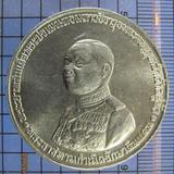 3501 เหรียญกลมใหญ่ ร. 6 พระราชทานกำเนิดรักษาดินแดน ปี 2505 เ