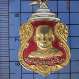 4734 เหรียญหลวงปู่ปลัดทับทิม วัดประชาบำรุง ปี 2529 จ.ฉะเชิงเ