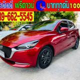 ✅ปี2020 Mazda SKYACTIV 2 1.3 S SPORT