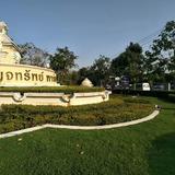 74627 - ขาย ที่ดินเปล่า หมู่บ้านปัญจทรัพย์ พาร์ค ปิ่นเกล้า 80 ตารางวา ติดถนนบรมราชชนนี ซอย 29