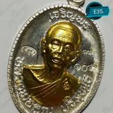E35. เหรียญ หลวงพ่อคูณ รุ่น เจริญพร 89 เนื้อเงิน หน้าทองคำ ห