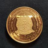 เหรียญที่ระลึก ร.5/ร.9 ครบรอบ 40 ปี พลโทหญิงสมเด็จพระเทพฯ