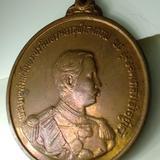 เหรียญ ร.5 ปี16 จ.ตราด เหรียญที่ระลึกรัชกาลที่ 5 เนื้อทองแดง พิมพ์เล็ก รุ่น 111 ปี ตราดรำลึก ปี 2516 เครื่องเหรียญ ร.5