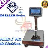 ตาชั่งดิจิตอล เครื่องชั่งกันน้ำ เครื่องชั่ง100กิโล ความละเอียด 10g แท่นชั่ง30x40cm ยี่ห้อ SDS รุ่น IDS12-LCD Series