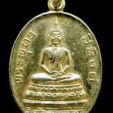 เหรียญพระพุทธสิหิงค์ พ่อท่านแดง วัดทองดีประชาราม นราธิวาส ปี2527
