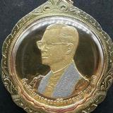 เหรียญในหลวง ร.๙ ชุบ ๒ กษัตริย์ หลังเขาชีจรรย์ ปี๓๘
