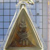 3472 เหรียญยันต์ เนื้อทองแดง จารเก่าไม่ทราบที่ พร้อมเลี่ยมพล