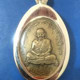 เหรียญไตรมาส หลวงปู่ทิมวัดระหารไร่ปี2518เนื้อทองแดง