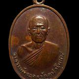 เหรียญรุ่นแรกพระครูวัตตปาโมชช์ วัดเสมาเมือง นครศรีธรรมราช ปี2516