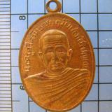 2392 เหรียญรุ่นแรก พระครูศรีศรัทธารมณ์(แสง) วัดศรัทธารมณ์ ปี