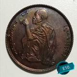E10. เหรียญหลวงพ่อคูณ หลังสก.ปี36