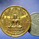 เหรียญพระพุทธชินราชหลังสมเด็จพระนเรศวร พิธียิ่งใหญ่