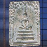 4686 สมเด็จปรกโพธิ์ หลวงปู่เผือก วัดกิ่งแก้ว ปี 2514 จ.สมุทร