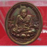 """#เหรียญหลวงปู่ทวด-สมเด็จญาณสังวร# """"รุ่นมิ่งมงคล ญสส. ๑๐๐ปี"""" #วัดบวรนิเวศวิหาร # ~เนื้อผิวรุ้ง 500._"""