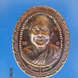 5231 เหรียญประคำรอบ หลวงพ่ออุตตมะ วัดวังวิเวการาม ปี 2546 กา