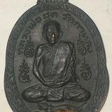 เหรียญเสือน้อย หลวงพ่อสุด วัดกาหลง เนื้อทองแดง บล็อคนวะ ปี 2 521