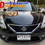 2014 Nissan Pulsar 1.8 (ปี 12-16) V