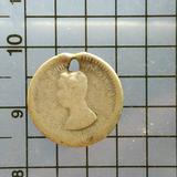 5355 เหรียญเฟื้อง เนื้อเงิน พระบรมรูป ร.5-ตราแผ่นดิน