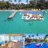 """""""เกาะกูด Sea Far Resort 3 วัน 2 คืน"""""""