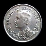 เหรียญเนื้อเงิน จุฬาลงกรณ์ ปราบฮ้อ ขอบสตางค์